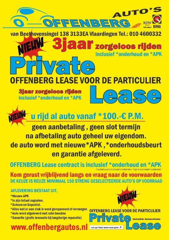 privatelease